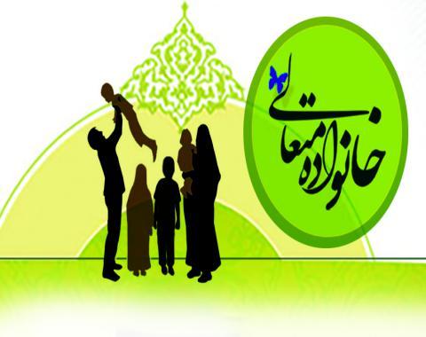 جلسه چهارم_سلسله جلسات خانواده متعالی(دکتر حمید صادقیان)